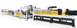APET包装片材水果盒片材生产线