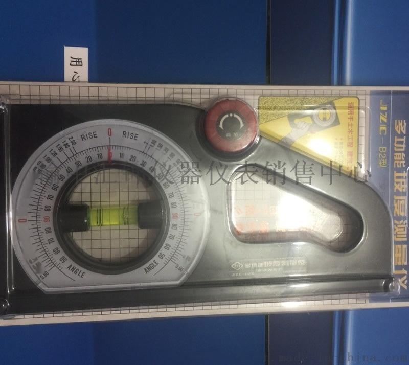 合作JZC-B2型坡度仪