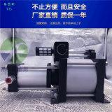 不锈钢BULK氮气增压泵气体增压设备空气增压泵