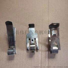 恒力弹簧 电机碳刷压簧 人字型卡簧