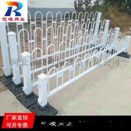 京式道路护栏 市政护栏围栏厂家