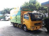 粪污专项处理车 多功能环保吸粪车 新型干湿分离车