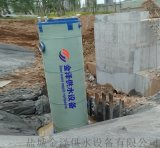 南通一體化預製提升泵站成爲城市地下污水治理專家