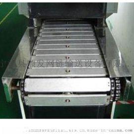 速冻蔬菜脱水食品玻璃非标加工定制输送链板