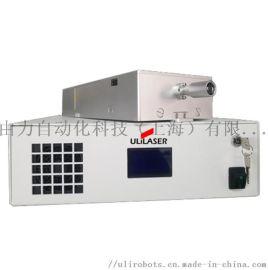 ULM-20UV 20W-45W紫外固体激光器