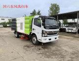 國六洗掃車   東風多利卡9噸洗掃車