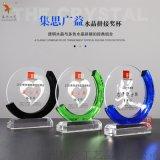 廣州表彰紀念牌 水晶材質紀念獎牌定製內容廠家