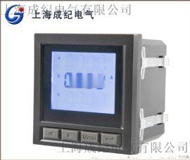 液晶显示多功能三相电力监测仪表