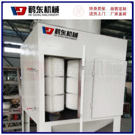厂家定制布袋除尘器家具