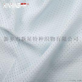 热销布料 工厂现货网眼布 透气性好