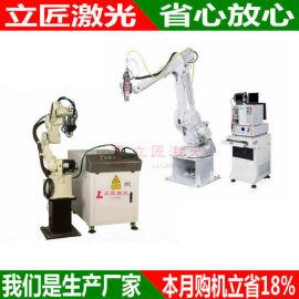 机器人激光焊接机 可以焊接任意角度 任意弧度