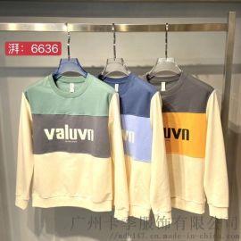 20秋广州新款时尚卫衣,品牌折扣男装尾货市场