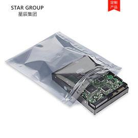 静电  膜 ESD防静电包装袋 苏州周边免费送样