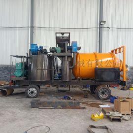 生产沥青拌合机械 移动式沥青搅拌机 沥青搅拌设备