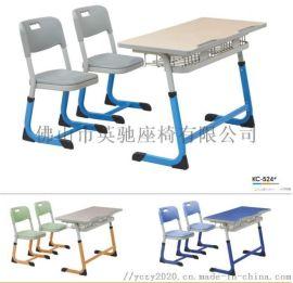 课桌椅中小学生辅导班培训桌学校学生教室课桌写字桌