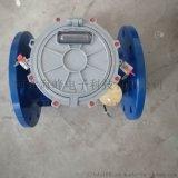 威海海峯壓力監測四聲道超聲波水錶廠家