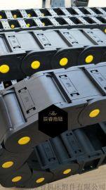 印刷开槽机封闭塑料拖链,南京电线电缆工程塑料拖链》