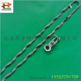 烟台小档距ADSS耐张线夹预绞式光缆耐张金具规格齐全质量保证