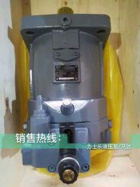 R902090728 A4VG180EP2DT1/32L-NZD02FXX1MP-S柱塞泵