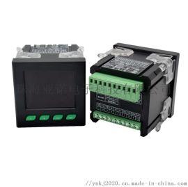 数显72款多功能电力仪表,厂家直销