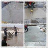 HT聚合物水泥防水涂料厂家