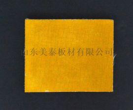 集装箱地板活动板房墙板玻镁板防火硫氧镁板