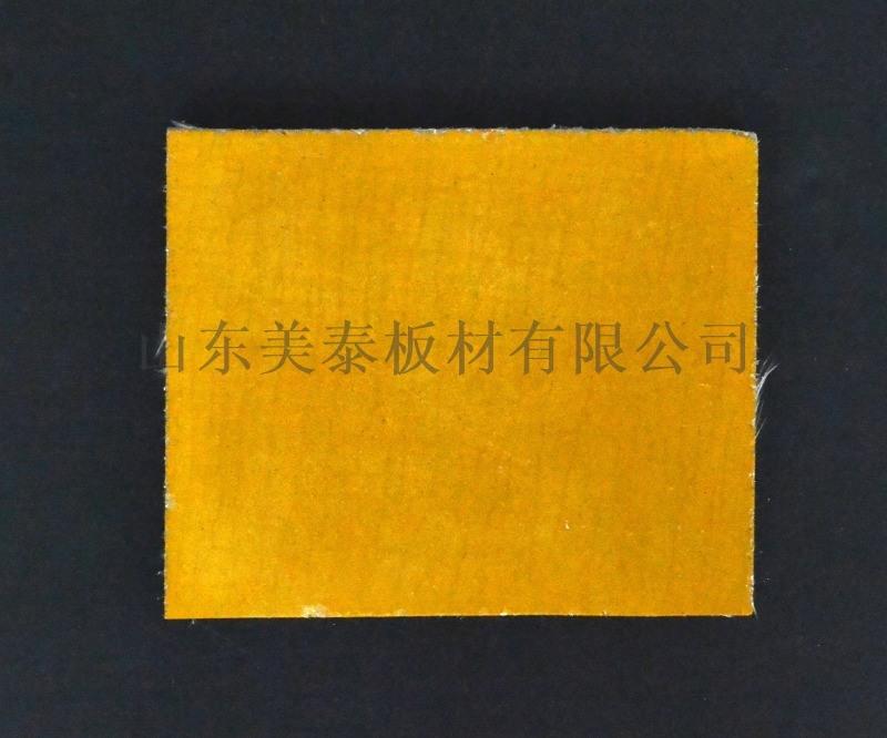 集裝箱地板活動板房牆板玻鎂板防火硫氧鎂板