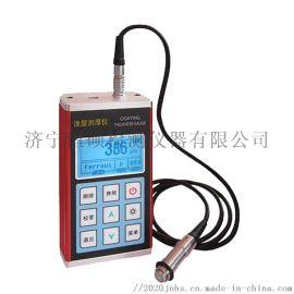 HT210磁性、涡流两用型高精度涂层测厚仪