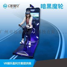 VR自行车体验VR体感游戏VR设备厂家直销
