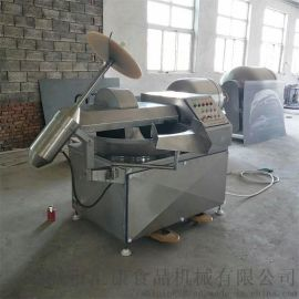125变频千叶豆腐斩拌机 高速鱼豆腐斩拌机