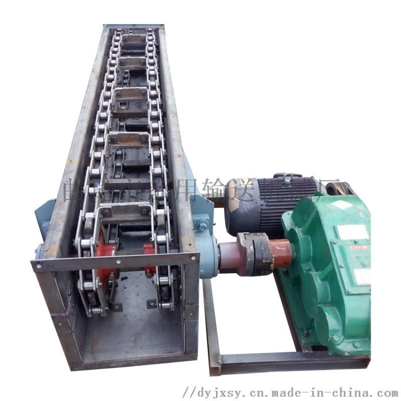 刮板输送机结构图 刮板式排屑机有限公司 Ljxy