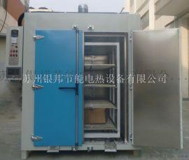 电加热橡胶专用烘箱 橡胶二次硫化烘箱 橡胶老化箱