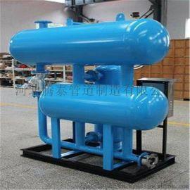 厂家直销 A型疏水收集器 碳钢疏水罐