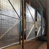 钢制安全网  镀锌板爬架网 防护安全网