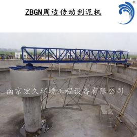 ZBGN周边传动刮泥机厂家 非标定制 吸泥机