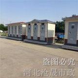 北京环保厕所厂家——景区移动厕所|水冲款厕所