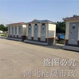 北京環保廁所廠家——景區移動廁所|水衝款廁所