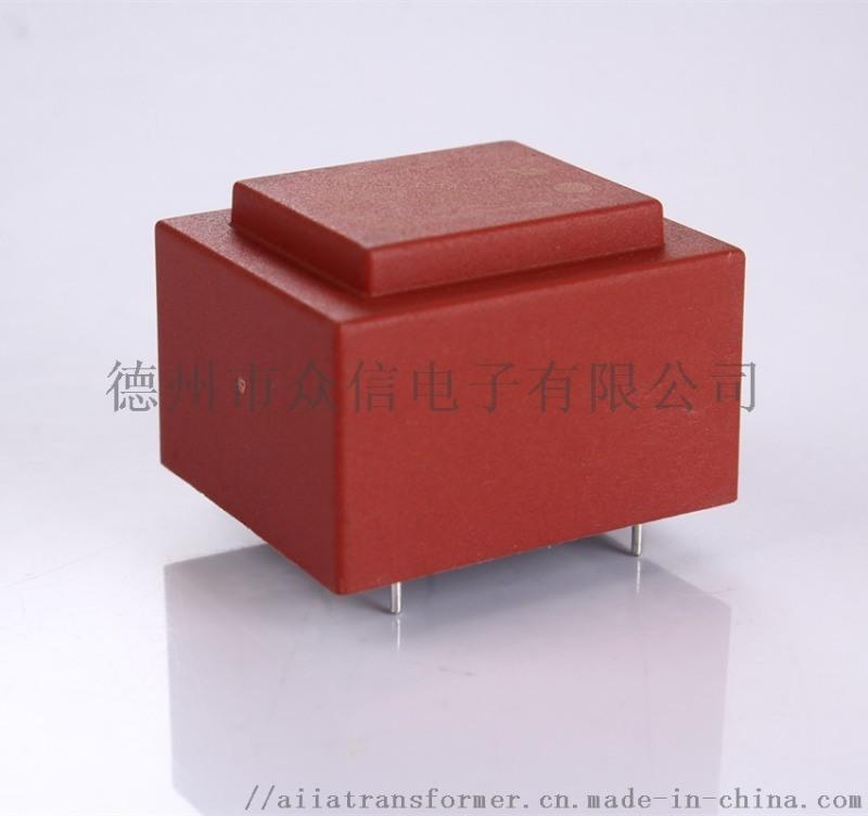 德州众信0.5-3.2VA/EI30 小电源变压器