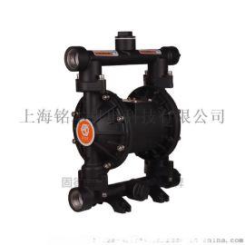 铝合金泵体QBY3-32LFSS固德隔膜泵