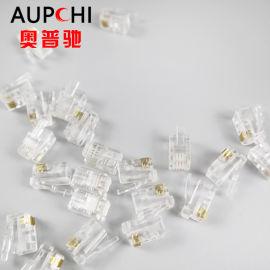 奥普驰2芯电话水晶头RJ11·高品质镀金电话水晶头