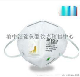 西安3M9001防雾霾口罩13572886989