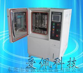 高低温测试实验仪器/高低温交变试验机
