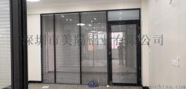 深圳办公室隔断 美隔隔墙厂家