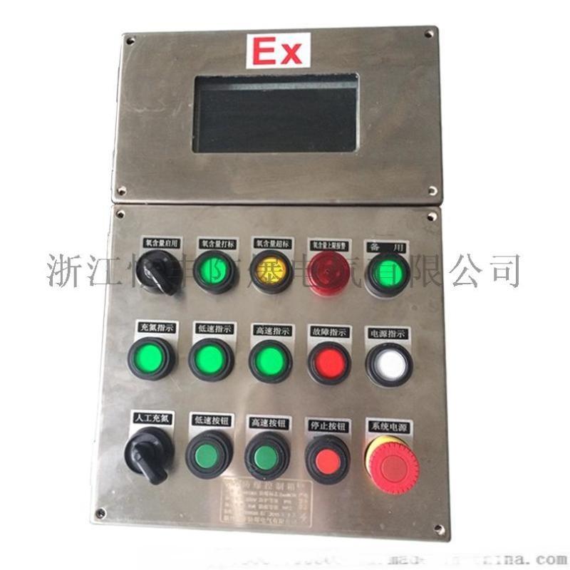 304不鏽鋼防爆配電箱BXMD-4K