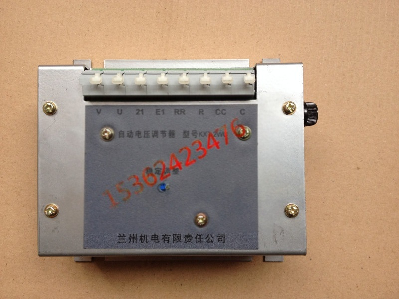 KXT-2WC兰电AVR自动电压调节器