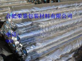 浙江杭州铝塑膜 宁波铝塑编织膜 舟山机械真空防潮膜