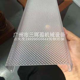定制PC透明灯罩挤出机生产线