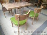 面包房卡座 小吃店快餐桌椅 咖啡桌