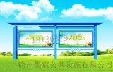 山東宣傳欄棗莊宣傳櫥窗濟南廣告牌直銷廠家