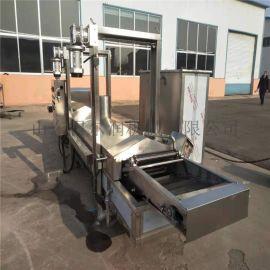 馓子油炸机 全自动馓子油炸机 炸薯片生产线